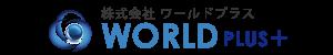 株式会社ワールドプラス|栃木県足利市の高齢者・介護施設運営コンサルティング